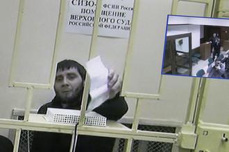 Заур Дадаев, обвиняемый по делу об убийстве политика Бориса Немцова, во время рассмотрения жалобы на арест в Мосгорсуде.