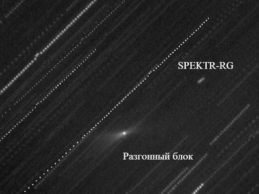 Российские астрономы отследили обсерваторию «Спектр-РГ»