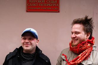 Обоих задержанных – Киселева и Непомнящего — судья отпустил на свободу