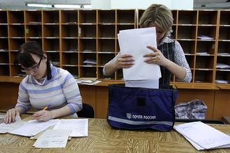 «Почта России» в следующем году не получит средств на дотацию подписки и поддержку отделений на Крайнем Севере