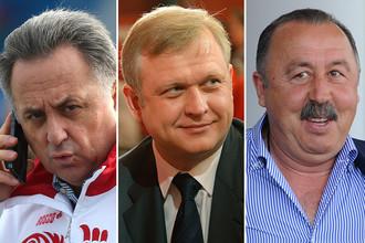 Виталий Мутко, Сергей Капков и Валерий Газзаев