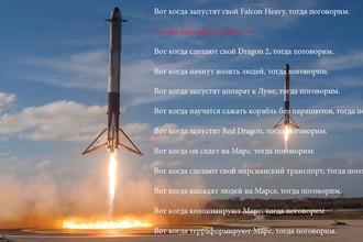 Синхронная посадка первых ступеней при старте Falcon Heavy