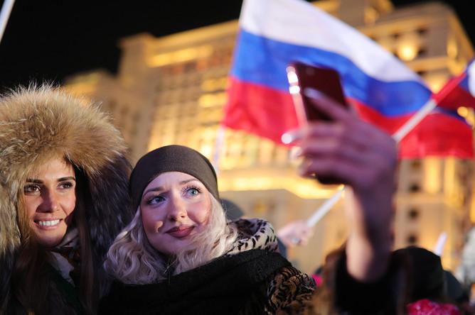 Митинг-концерт «Россия. Севастополь. Крым» на Манежной площади, 18 марта 2018 года