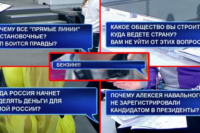 Вопросы во время трансляции «прямой линии» с Владимиром Путиным, 7 июня 2018 года