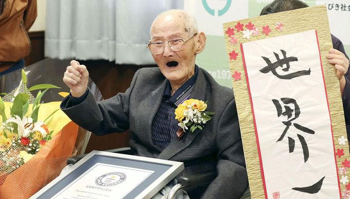 Смеялся и не сердился: умер старейший мужчина на Земле