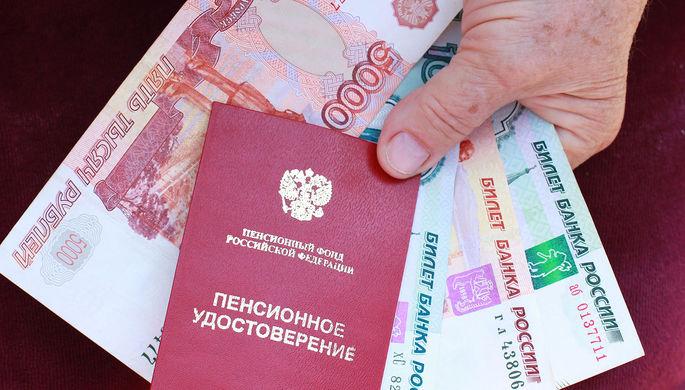 «Откладывать с 25 лет»: о какой пенсии мечтают россияне