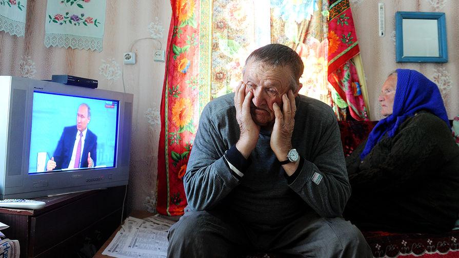 У России закончились деньги на пенсии