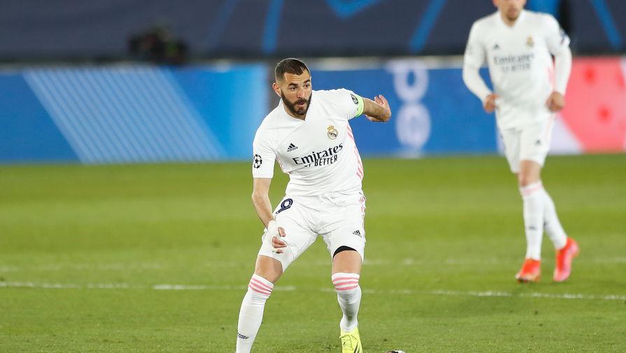 Нападающий «Реала» Карим Бензема