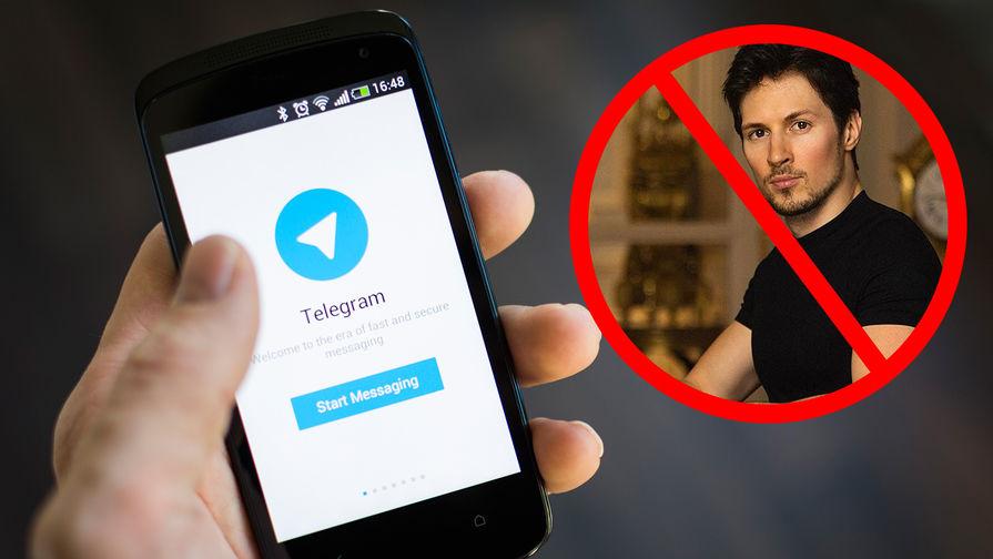 Названа причина, почему суд заблокировал Telegram