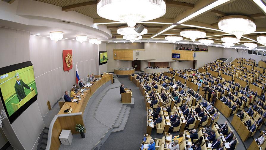 Председатель Государственной Думы РФ Вячеслав Володин выступает на пленарном заседании, 15 сентября 2020 года