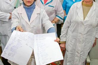 В Москве состоялся пикет врачей-инфекционистов, протестующих против сокращения больниц
