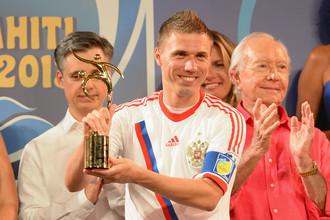 Сборная России по пляжному футболу на ЧМ-2013 выиграла также приз Fair Play