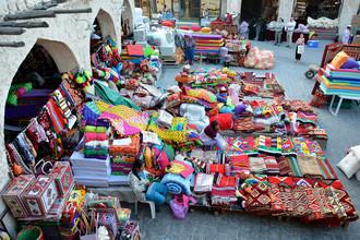 Рынок в Дохе