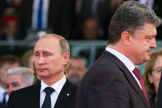Президент России Владимир Путин президент Украины Петр Порошенко, 2014 год