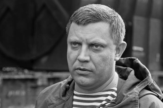 <b>Александр Захарченко (26 июня 1976 — 31 августа 2018).</b> Военный и государственный деятель, глава Донецкой Народной Республики. Погиб в результате взрыва в кафе «Сепар» в центре Донецка