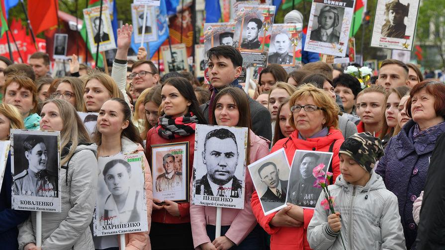 Участники акции «Бессмертный полк» в Минске, 9 мая 2019 года