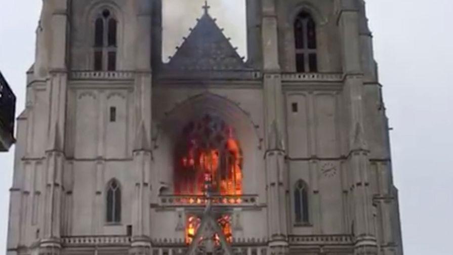 Пожар в готическом соборе Святых Петра и Павла во французском Нанте, 18 июля 2020 года