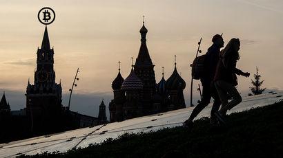 Криптовалютам в России нашли путь для легализации