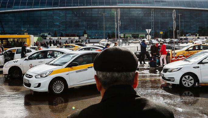 «Не поддаются воспитанию»: кому запретят таксовать в России