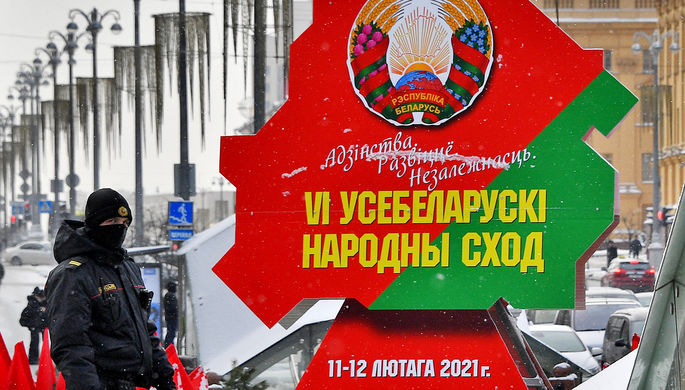 «Проекта конституции никто не видел»: как проходит Всебелорусское собрание