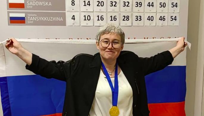 Тамара Тансыккужина с флагом России после победы в финале чемпионата мира по шашкам