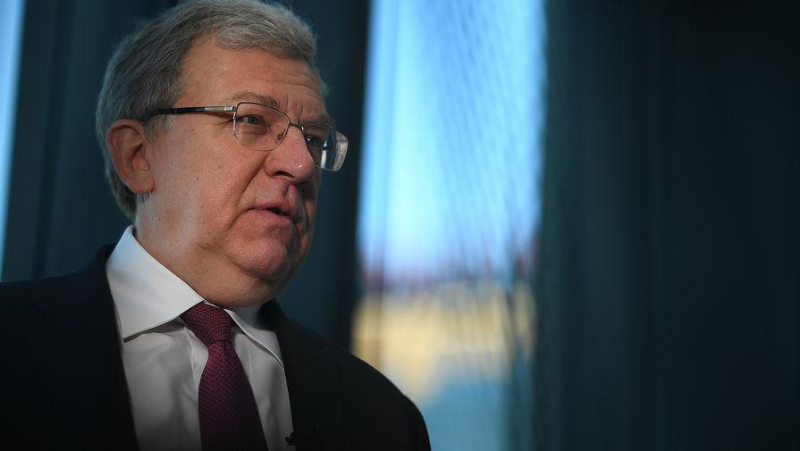 Кудрин рассказал, как снизить бедность в России в два раза