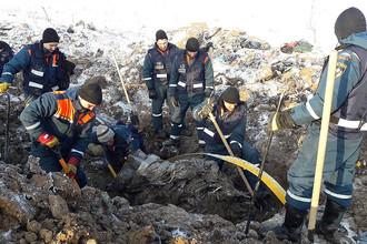 Поиски обломков после крушения пассажирского самолета Ан-148 в Раменском районе Подмосковья, 13 февраля 2018 года