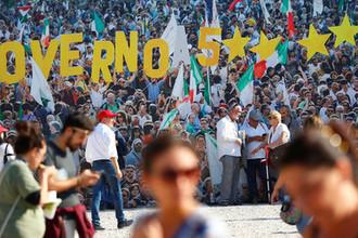 Итальянская партия «Движение «5 звезд»