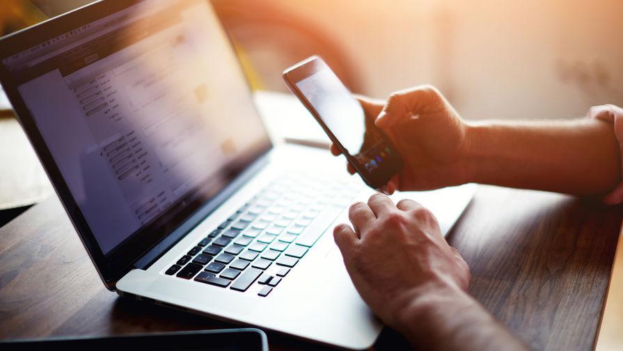 Депутат Госдумы предложил изменить правила регистрации сайтов
