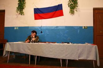 Определены партии, которые смогут принять участие в выборах губернаторов пяти областей