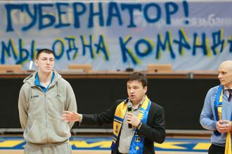 Виталий Фридзон считает, что с новым руководством в клубе все будет хорошо