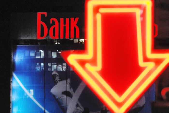 Какие банки Ярославля предлагают лучшие условия?