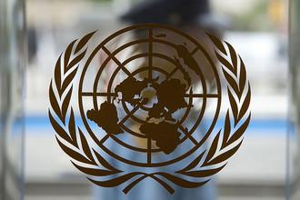 В ООН приняли украинскую резолюцию по Крыму