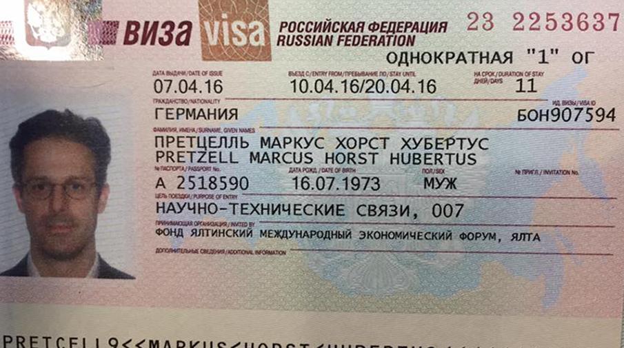 Marcus Pretzell/Facebook
