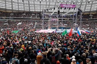 Митинг-концерт «Россия объединяет» в Лужниках, 4 ноября 2017