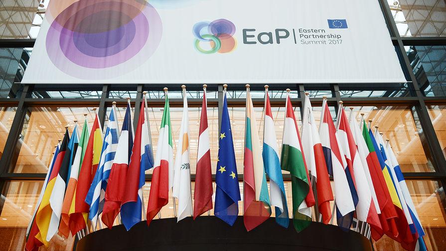 Совет ЕС сделал заявление по газовой директиве