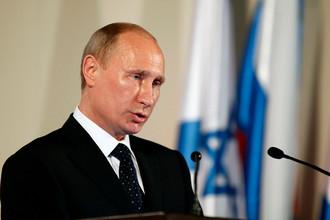 Путин на встрече в Иерусалиме, 2012 год