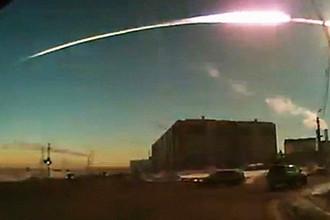 Момент падения космического объекта в Челябинске на камере видеорегистратора, 2013 год