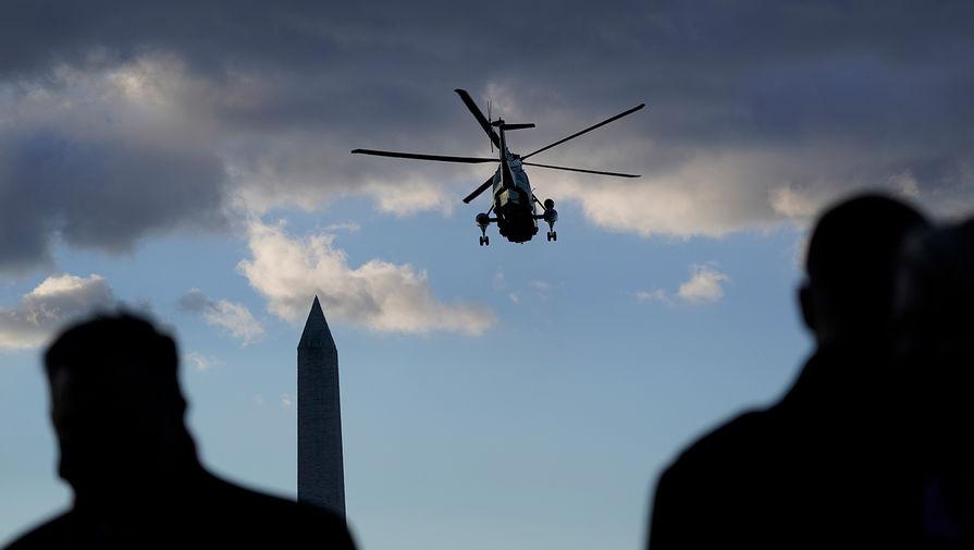 Вертолет с президентом США Дональдом Трампом покидает Белый дом, 20 января 2021 года