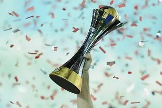 В Японии стартует чемпионат мира среди клубов