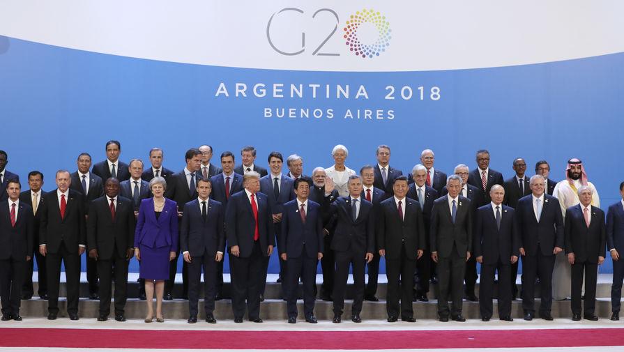 Онлайн: в Аргентине проходит второй день саммита G20