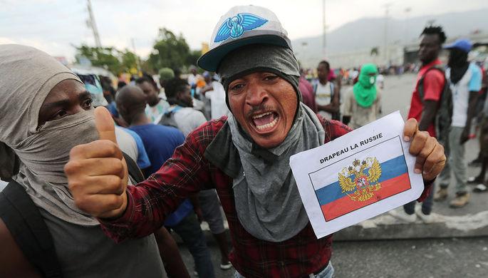 Протесты в Гаити, февраль 2019 года