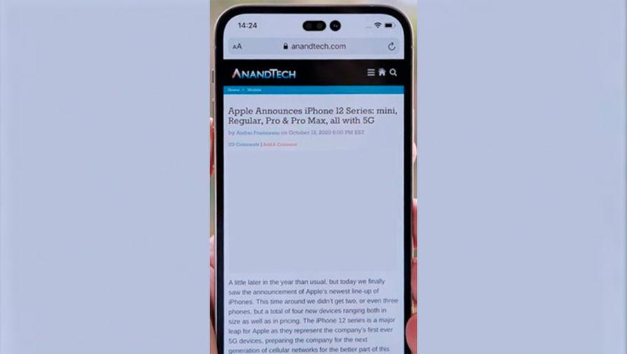 Инсайдер показал iPhone без челки