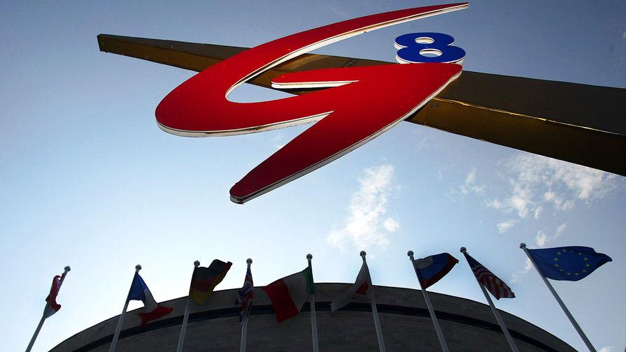 В Германии заявили, что участие России в G8 находится в компетенции США