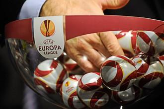 «Зенит» и «Локомотив» участвуют в жеребьевке группового этапа Лиги Европы