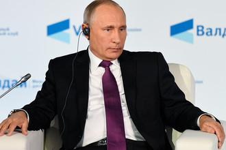 Владимир Путин на итоговой пленарной сессии XIV ежегодного заседания Международного дискуссионного клуба «Валдай», 19 октября 2017 года