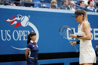 Российская теннисистка Мария Шарапова не смогла пройти в четвертьфинал US Open — 2017