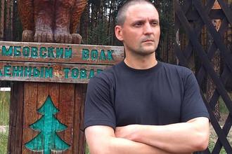 Сергей Удальцов после выхода из заключения, 8 августа 2017 года