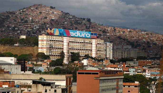 Большой плакат в поддержку Николаса Мадуро в Каракасе
