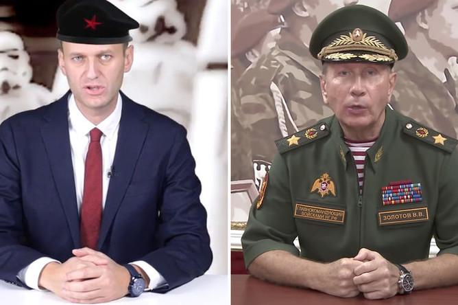 Политик Алексей Навальный и глава Росгвардии в скриншотах из обращений друг к другу, 18 октября и 11 сентября 2018 года